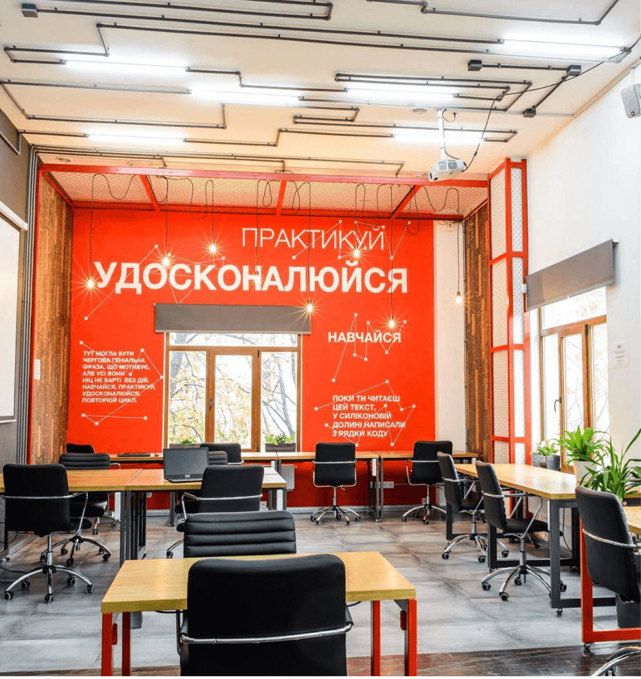 SA Group opens a new R&D office in Lviv