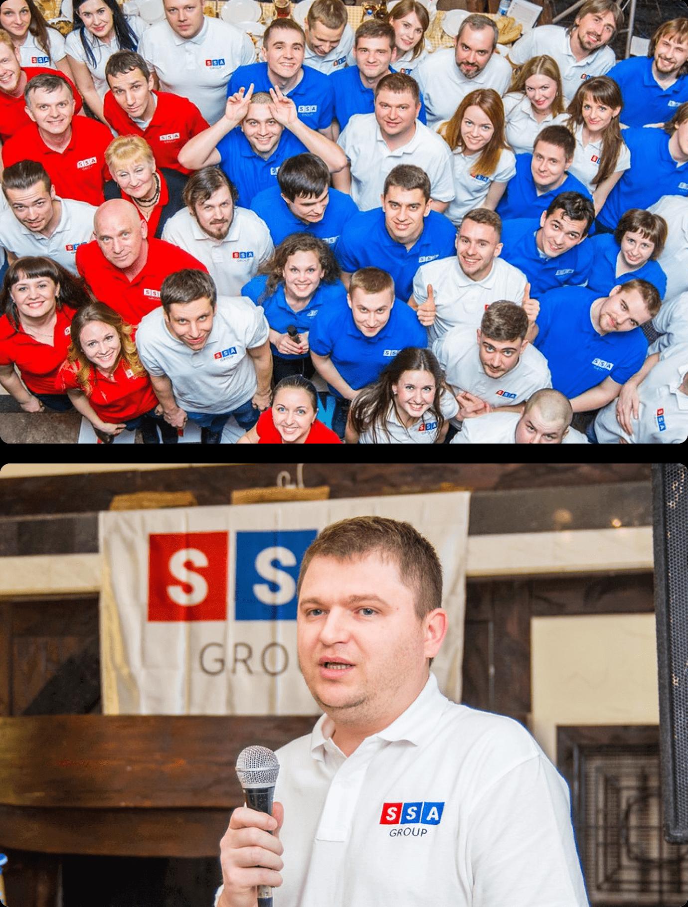 SSA Group history 2016